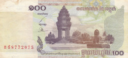 BANCONOTA CAMBOGIA 100 VF (ZX1578 - Cambodja