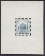 1936  Yvert Nº 6  MNH, - Blocs 1924-1960