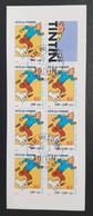 Carnet Non Plié N° BC3305 Avec Belle Oblitération Cachet à Date De 2000  TTB - Dag Van De Postzegel