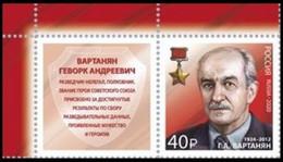 RUSSIA 2020 Stamp MNH ** VF Mi 2915 VARTANYAN Intelligence Officer SOVIET USSR HERO 2692 - Nuevos