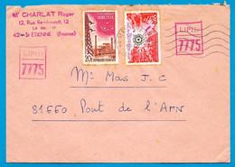 1974 Lettre à En-tête De Collectionneur LIPHI 7775 42 St Saint-Etienne, Affranchissement Composé - Marcophilie (Lettres)