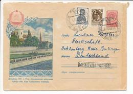 Lettonica Uprated Soviet Stationery Cover Abroad 21/VII-58 / Komjaunatnes Krastmala, Riga / 14 October 1958 Majori - Lettonie