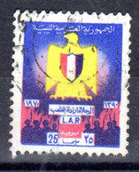 LIBIA -1970 - Evacuation Des Bases Militares étrangeres;  Used  Lot 52593 - Libyen