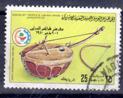 LIBIA -1980 - Tripoli International Fair Used!  Lot 52590 - Libyen