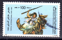 LIBIA -1995 - Tripoli International Fair Used!  Lot 52586 - Libyen