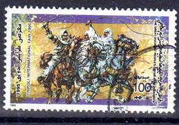 LIBIA -1995 - Tripoli International Fair Used!  Lot 52587 - Libyen