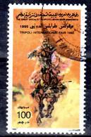LIBIA -1995 - Tripoli International Fair Used!  Lot 52588 - Libyen