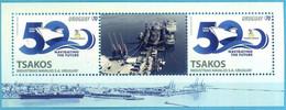 Uruguay 2020 ** Maria Tsakos Foundation - International Center For Research And Maritime Tradition. PUERTO - Protezione Dell'Ambiente & Clima