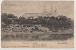 0549 Vitebsk Belarus - Belarus