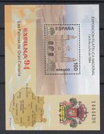 Spain 1994 Exfilna.Stamp Exhibition. S/S. MNH. VF. - 1931-Hoy: 2ª República - ... Juan Carlos I