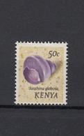 Kenya 1971 Shell Definitive. Violet Globe Snail (Janthina Globosa). MNH. VF. - Kenya (1963-...)