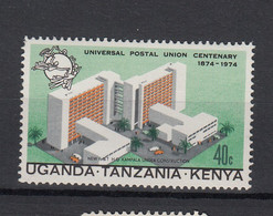 Kenya Uganda Tanzania 1974 UPU. Train. 1 Val. MNH. VF. - Kenya (1963-...)