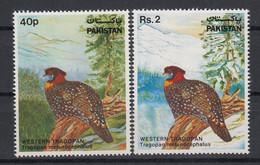 Pakistan 1981 Fauna. Bird. Tragopan Melanocephalus. Set. MNH. VF. - Pakistan