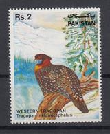 Pakistan 1981 Fauna. Bird. Tragopan Melanocephalus. Single. MNH. VF. - Pakistan