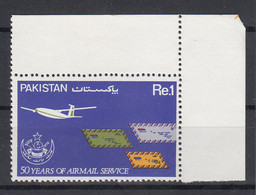 Pakistan 1981 50 Years Of Airmail Services. Single. MNH. VF. - Pakistan