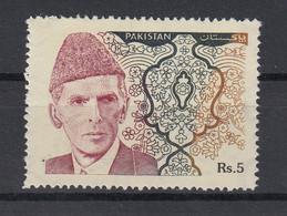 Pakistan 1994 Mohammed Ali Jinnah. Single. MNH. VF. - Pakistan