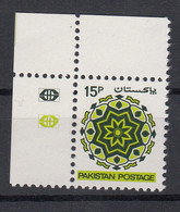 Pakistan 1980 New Definitive Series. Floral Pattern. Single. MNH. VF. - Pakistan