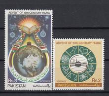 Pakistan 1980 Advent Of 15th Cent. Hijra. Set. MNH. VF. - Pakistan