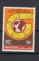 Pakistan 1980 100 Years Of Postcard Services. Single. MNH. VF. - Pakistan