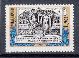 Ukraine 1992 Kiev Academy. Single. MNH. VF. - Ukraine