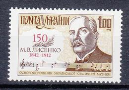 Ukraine 1992 150th Anni. Birth Of N.V.Lysenko, Composer. Single. MNH. VF. - Ukraine