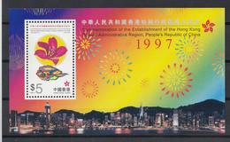 Hong Kong 1997 Establishment Of Hong Kong As SAR Of China. S/S. MNH. VF. - Unused Stamps