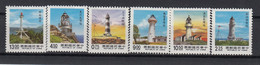 Taiwan ((ROC) 1989 Lighthouses Definitive. Complete Set For The Year. MNH. VF. - Nuovi