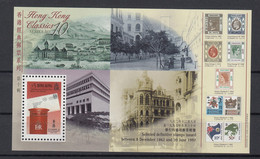 Hong Kong 1997 History Of The Hong Kong Post Office. S/S. MNH. VF. - Unused Stamps