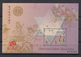 Macau 2000 Board Games-Chess. Checkers. S/S. MNH. VF. - 1999-... Sonderverwaltungszone Der China