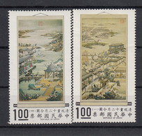 Taiwan (Rep. Of China) 1980 Ancient Paintings. 2 Val. MNH. VF. - Nuovi