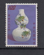 Taiwan (Rep. Of China) 1972 Famous Ancient Chinese Porcelain - Vase. 1 Val. MNH. VF. - Nuovi