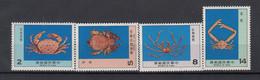 Taiwan (Rep. Of China) 1981 Crabs. Set. MNH. VF. - Nuovi