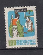 Taiwan (Rep. Of China) 1970 Chinese Folk Tale. 1 Val. MNH. VF. - Nuovi