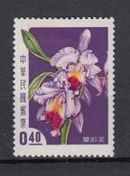 Taiwan (Rep. Of China) 1958 Flowers: Laelia Cattleya. 1 Val. MNH. VF. - Nuovi