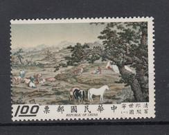 Taiwan 1970 Ancient Painting, One Hundred Horses. 1 Val. MNH. VF. - Nuovi