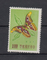 Taiwan 1958 Insects: Atlas Moth (Attacus Atlas). 1 Val. MNH. VF. - Nuovi