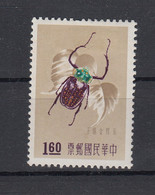 Taiwan 1958 Insects: Long-armed Chafer Beetle (Cheirotonus Macleayi). 1 Val. MNH. VF. - Nuovi