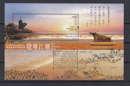 Hong Kong 2005 Mainland Scenery No. 4. Qiantang Bore. S/S. MNH. VF. - Unused Stamps