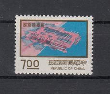 Taiwan (Rep. Of China) 1977 Nine Major Construction Projects: Shipyard Of Kaohsiung. 1 Val. MNH. VF. - Nuovi
