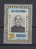 Taiwan (Rep. Of China) 1976 1st Anniversary Of The Death Of President Chiang Kai-shek. 1 Val. Used. Fine. - Usati