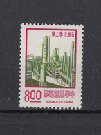 Taiwan (Rep. Of China) 1977 Nine Major Construction Projects: Petrochemical Plant, Kaohsiung. 1 Val. MNH. VF. - Nuovi