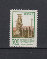 Taiwan (Rep. Of China) 1977 Nine Major Construction Projects: Steel Mill, Kaohsiun. 1 Val. MNH. VF. - Nuovi