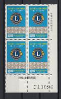 Taiwan 1977 Lions International, 60th Anniversary. Plate Block. MNH. VF. - Nuovi