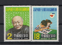 Taiwan 1983 70th Anniv. Of Mandarin Phonetic Symbols. Wu Ching-heng, Inventor And Children Writing. Set. MNH. VF. - Nuovi