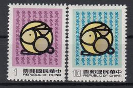 Taiwan 1986 New Year. Year Of Rabbit. Set. MNH. VF. - Nuovi