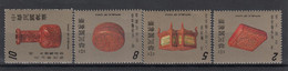 Taiwan 1978 Ancient Carved Lacquer Ware. Set. MNH. VF. - Nuovi