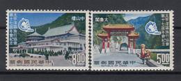 Taiwan 1968 17th Annual Conference Of Pacific Area Travel Assoc. Set. MNH. VF. - 1945-... Repubblica Di Cina