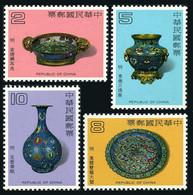 Taiwan 1981 Ancient Chinese Art Treasures. Enamel Cloisonne. Set. MNH. VF. - Nuovi