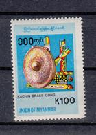 Myanmar 2014 Kachin Brass Gong. 1 Val. MNH: VF. - Myanmar (Burma 1948-...)