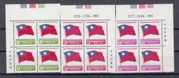 Taiwan 1981 National Flag Definitives. 3 Val. In Plate Blocks. MNH. VF. - Nuovi